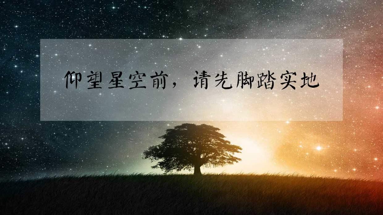 天衡艺校戊戌汇报展