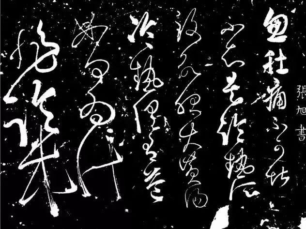 毫不夸张地说,中国书法史如果掩去这些名碑,将只剩下一堆残编断简